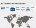 深圳虞美人专业线护肤品有限公司加盟 美容