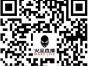 网络直播/长沙微信直播/活动会议培训直播