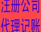 广州石井白云区罗冲围公司设立 变更 年审 注销运输许可证