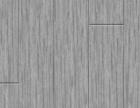 灰色木地板 灰色木地板诚邀加盟