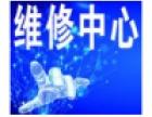 北京约克中央空调售后维修电话是多少