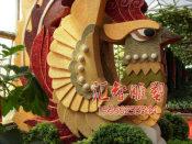 蔬菜种子创意雕塑供应商哪家好 蔬菜种子创意雕塑设计