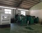 东莞塘厦二手发电机出售大功率柴油发电机销售发电机回收