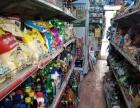 清河街二中旁超市出兑