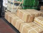 苏州物流公司 苏州物流服务 行李托运 免费上门提货