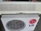 欢迎访问 LG空调台州官方网站全国各市售后服务?