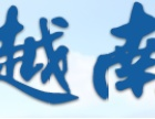 代办越南签证 260元/本(方便快捷)