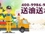 上海闵行拖车费一般多少钱,车辆故障救援电话是多少?上海闵行