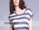 女装韩版针织衫货源批发