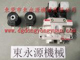 CN1-45二手气动冲床,超负荷泵PH1071-SG-给油器