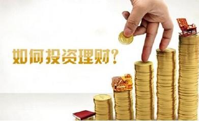 广东恒健投资控股有限公司是虚假投资公司骗子公司