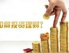 上海彬栩创业投资管理有限公司当真是骗子公司吗?