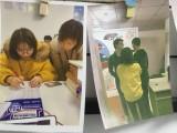 自学日语 从零基础到N2水平 入门日语 小班教学 免费试听