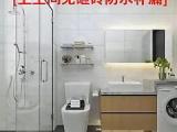 安康厕所漏水防水补漏上门服务