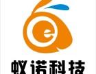 青岛做网站,小程序开发,微信公众号开发,建站公司