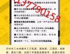 广州未来集市网络科技有限公司 2019思埠集团 陈掌柜