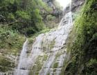 宜昌旅游 三峡大瀑布一日游