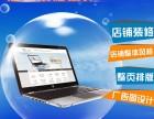 河南专业淘宝天猫阿里巴巴京东拼多多网店电商代运营