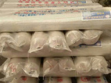 黄瓜专用膜生产厂家 供应山东畅销黄瓜专用膜