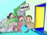 深圳婚姻咨询专家,化解夫妻矛盾,修复夫妻关系