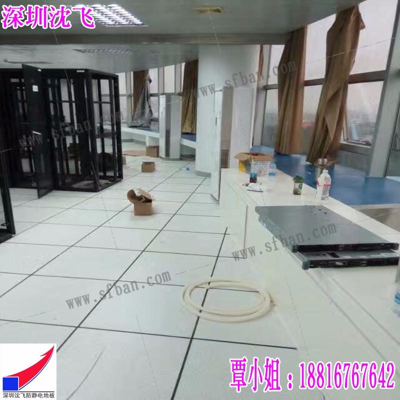 沈飞防静电地板 OA网络地板 全钢防静电机房地板