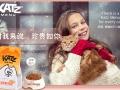 波斯猫吃什么猫粮好-进口猫粮欧冠猫粮幼年猫粮400g