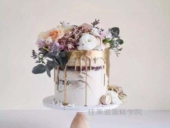天津学蛋糕培训班,选择佳美滋,好选择