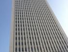 出租巢湖市中心东方国际大厦918写字楼