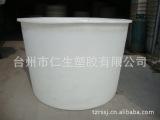 供应1200公斤优质酿造桶/腌制桶/塑料容器/敞口桶/pe圆桶