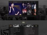 商业摄影公司企业网站定制,儿童艺术照拍摄工作室网站制作