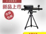 山东淄博杰模数控提供工业级三维扫描仪