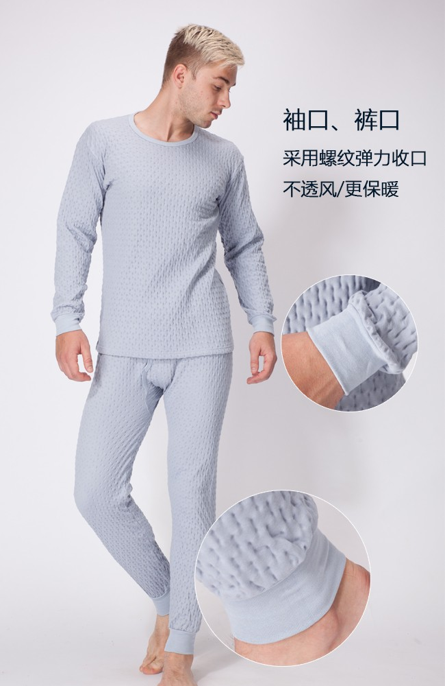 康加加养生保暖内衣石墨烯套服厂家直销会销礼品