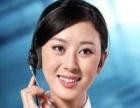 杭州企业电话分机安装 电话线 网络线 办公座位布线