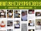 【未激活】苹果iPhone 4S 16G新机 支持实体店...