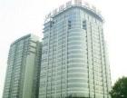佳田国际大酒店B栋写字楼 写字楼 180平米黄金位置