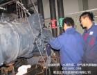 哈尔滨各类热泵机组维修