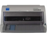 杭州全市都能上門維修各類打印機,復印機