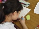 北京里有书法班