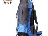 柯瑞普 户外登山双肩包大容量旅游背包旅行包65升尼龙背包 批发