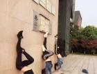 常州瑜伽培训,常州成人瑜伽兴趣班培训,零基础教学