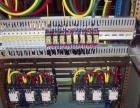 专业电工 厂区设备 家庭电器 宾馆电路维修