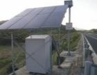 VSL太阳能招商加盟