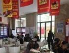 领秀知识城商铺首付一成买商铺40万大学生的财富