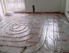 专业地暖清洗管道疏通排污去垢清洗壁挂炉暖气片维修