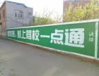 成都新都地下车库粉刷 车库停车线 地坪漆粉刷广告服务公司
