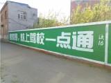 德阳罗江哪家墙体广告公司质量强