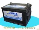 宝山区电池回收厂宝山区叉车电瓶回收价格是多少