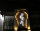 南京若水轩自定义主题餐厅盛大开业