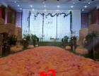 承接济宁12县市区婚礼 婚庆礼仪 各类庆典