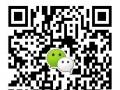 广西民族大学成人教育计算机多媒体技术专业函授招生